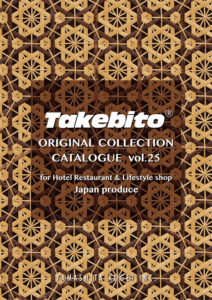 Takebito